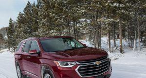 Новый кузов Chevrolet Traverse 2018 комплектации, цена и фото