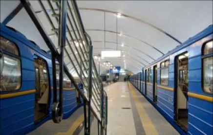 metro-kyiv-437x277