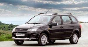 Новый кузов Lada Kalina Cross 2018 комплектации, цена и фото